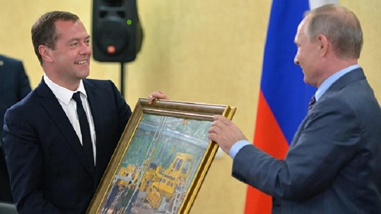 مدفيديف يبدي إعجابه بهدية بوتين بمناسبة عيد ميلاده