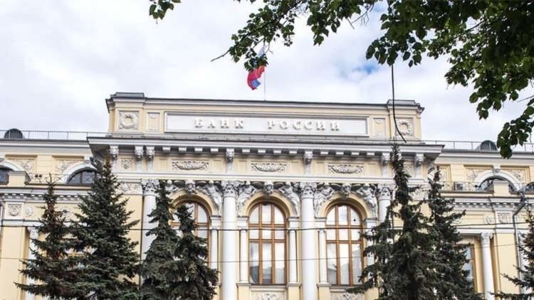 المركزي الروسي يخفض أسعار الفائدة إلى 10% سنويا