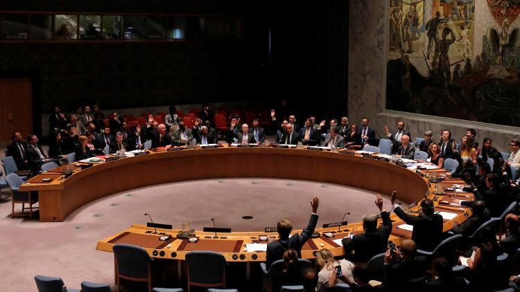 مجلس الأمن الدولي يبحث الجمعة الأزمة السورية