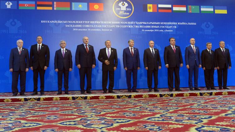 قمة بشكيك لرابطة الدول المستقلة تبحث إصلاح المنظمة