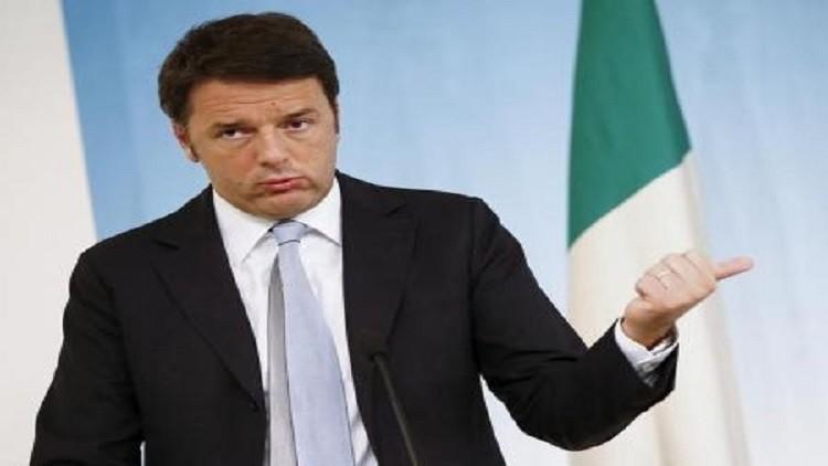 إيطاليا.. 500 يورو لمن يتم عامه الـ 18