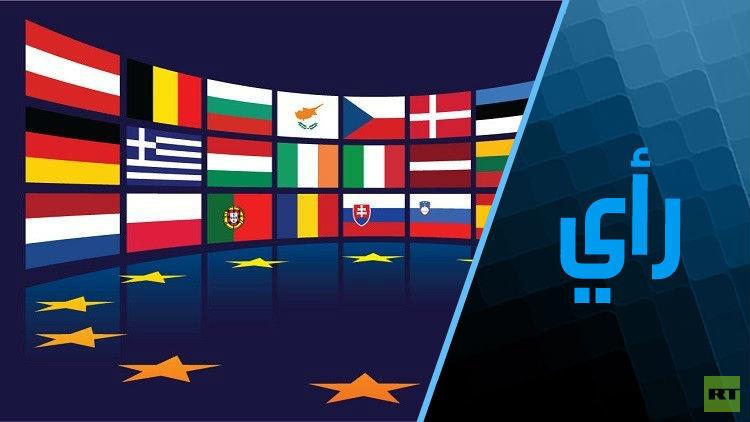 أول قمة أوروبية دون بريطانيا