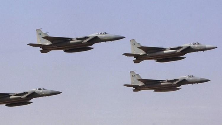 التحالف العربي يقصف مواقع للحوثيين في صنعاء