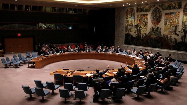 جلسة عاصفة لمجلس الأمن على خلفية الأزمة السورية