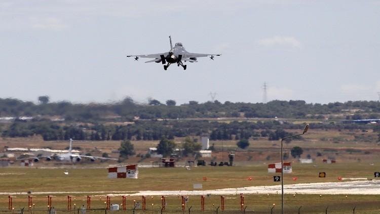استمرار قصف التحالف الدولي لدير الزور