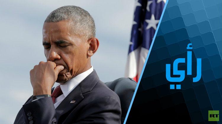 رسالة أوباما السورية لما قبل الانتخابات!