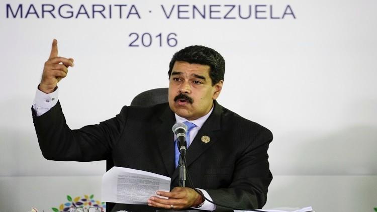 أسعار النفط ترتفع مدعومة بتصريحات مادورو