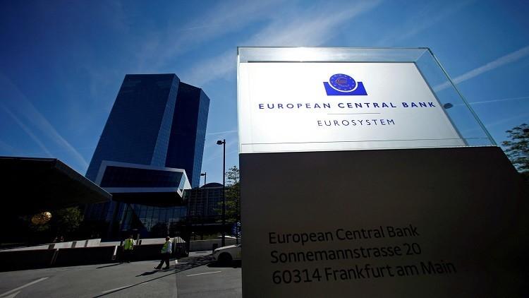 نمو الاستثمارات في منطقة اليورو في يوليو