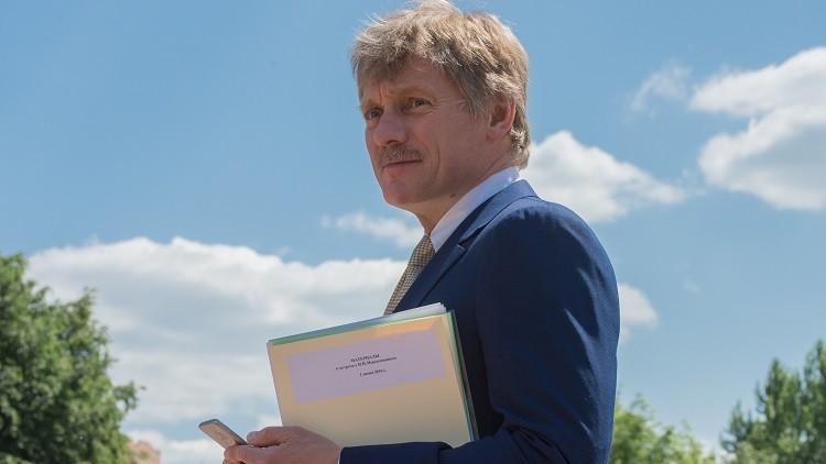 الكرملين لم يؤكد وجود خطط لإقامة وزارة لأمن الدولة