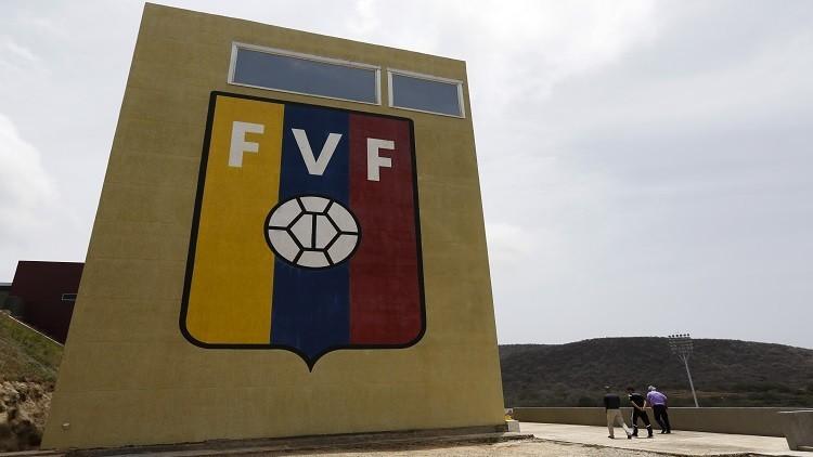 سطو مسلح على حافلة فريق لكرة القدم في فنزويلا