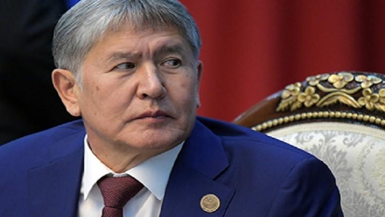 نقل الرئيس القرغيزي إلى المستشفى في تركيا