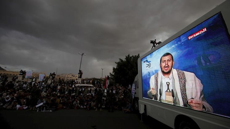 الحوثي يدعو للتبرع بعد نقل البنك المركزي إلى عدن