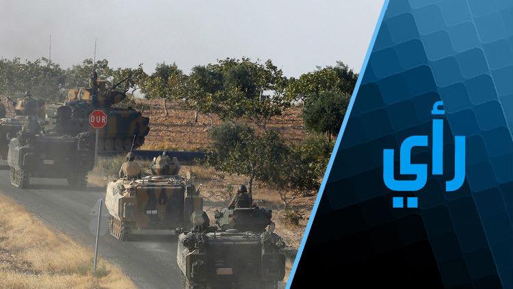 المنطقة العازلة في شمال سوريا بين الواقع والمأمول