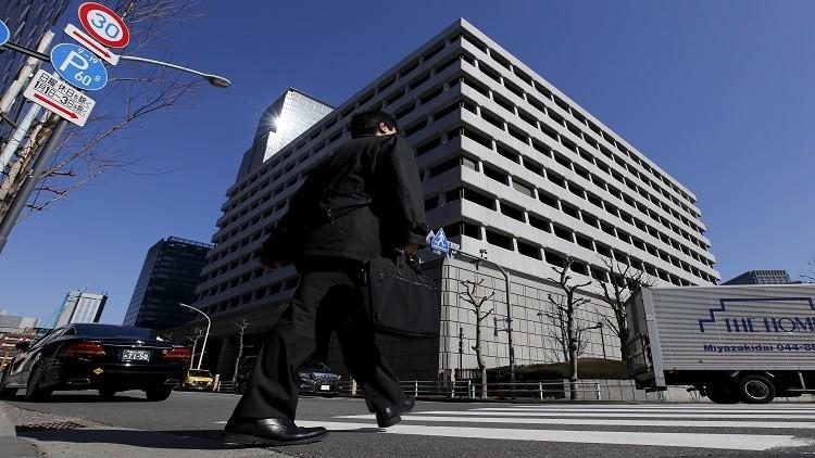 المركزي الياباني يفاجئ الأسواق بإجراءاته