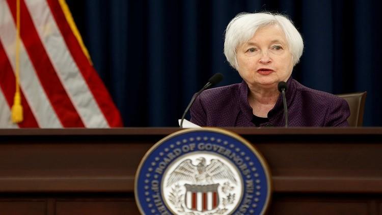المركزي الأمريكي يبقي أسعار الفائدة دون تغيير