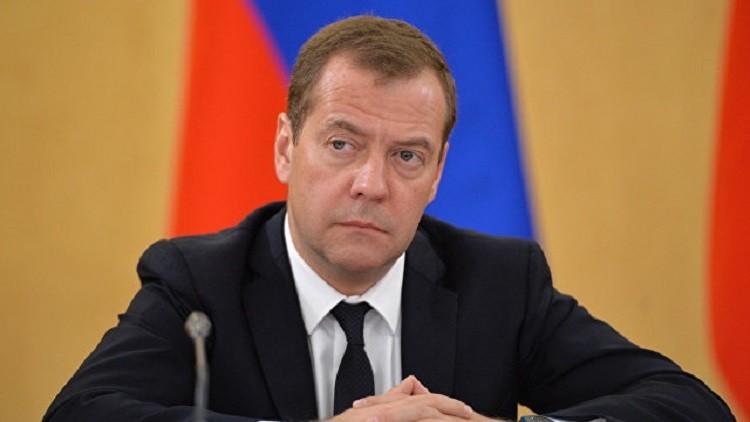 مدفيديف يؤكد استقرار المنظومة المصرفية في روسيا