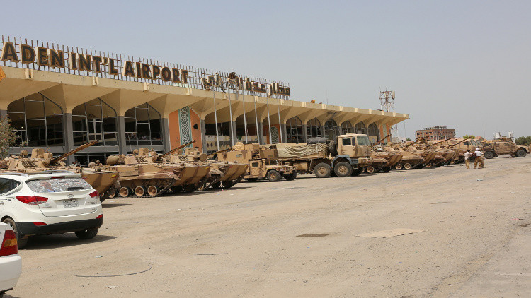 الحكومة اليمنية تنتقل من الرياض إلى عدن