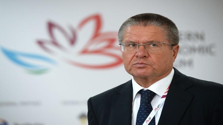 موسكو: الشركات الألمانية مهتمة بالاستثمار في روسيا