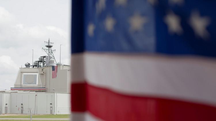 موسكو تدعو واشنطن للحوار حول الدرع الصاروخية