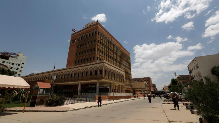 ماذا يقف وراء استهداف البنك المركزي في اليمن