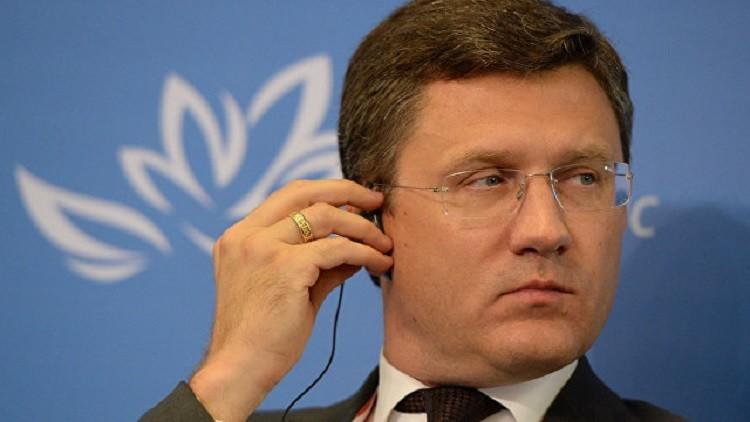 موسكو تستبعد مناقشة تقليص إنتاج النفط في اجتماع الجزائر