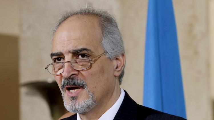 الجعفري: لن تجرى جولات جديدة من المفاوضات السورية الشهر المقبل