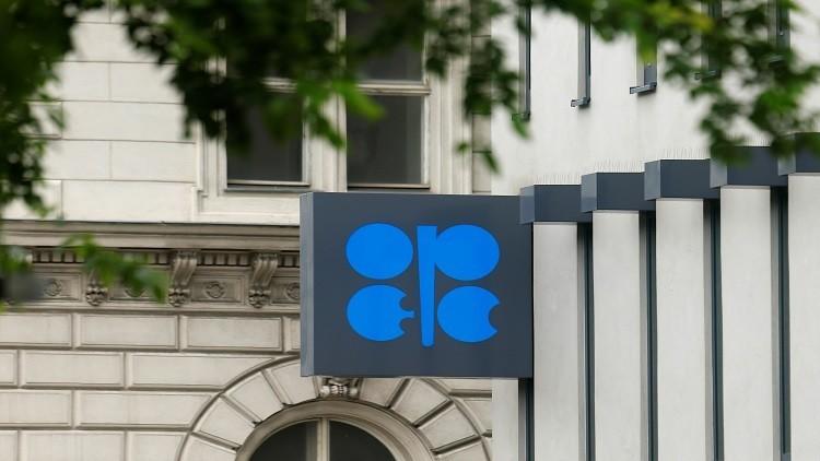 الإكوادور تأمل أن يتوصل منتجو النفط إلى اتفاق في الجزائر
