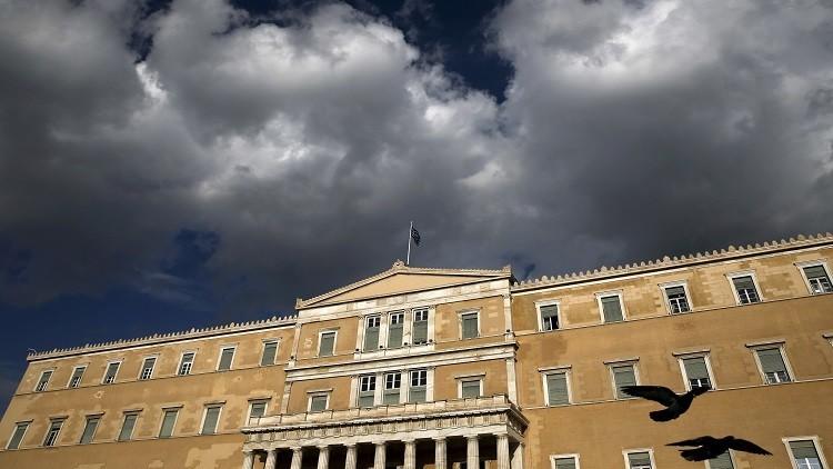 البرلمان اليوناني يصوت على إجراءات تقشفية جديدة