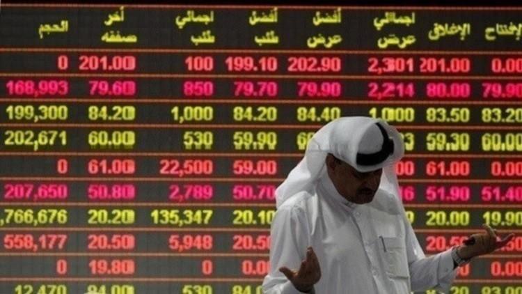 هبوط معظم الأسواق الخليجية بعد تراجع النفط