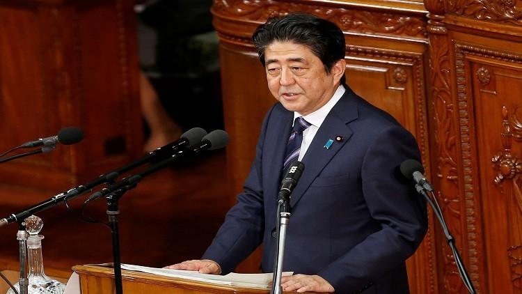 طوكيو تشيد بأهمية زيارة بوتين المرتقبة إلى اليابان