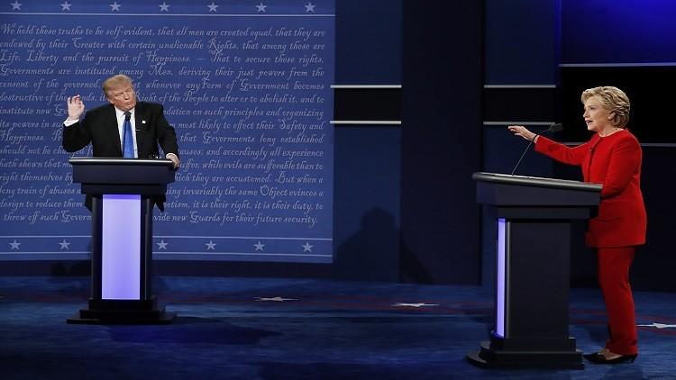 ترامب وكلينتون.. أهم نقاط المناظرة