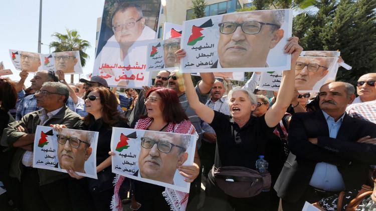 محتجون في الأردن يطالبون باستقالة الحكومة بعد اغتيال حتر