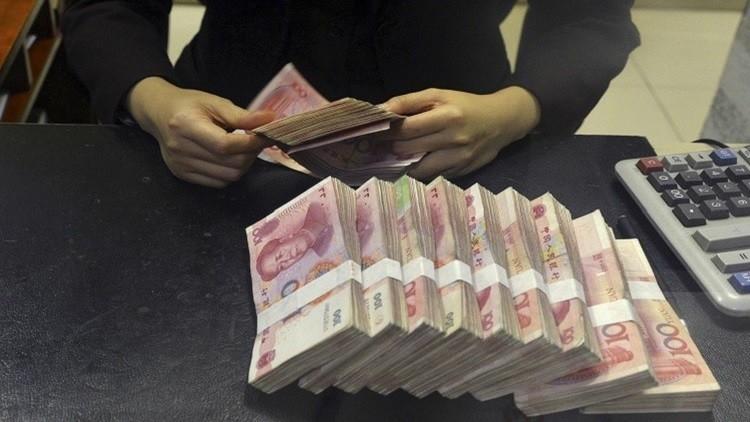 صندوق استثماري صيني بقيمة 52.5 مليار دولار