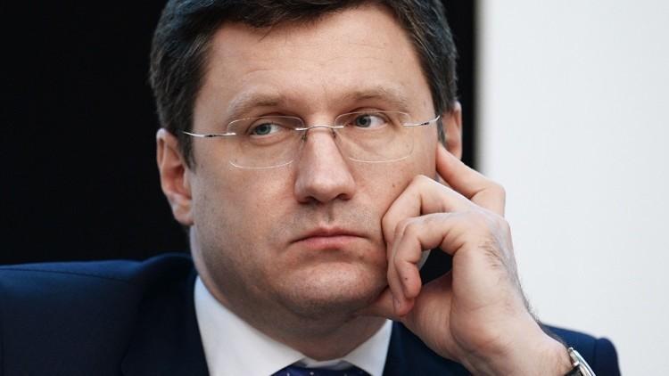 موسكو تقترح إنشاء مجموعة عمل مع