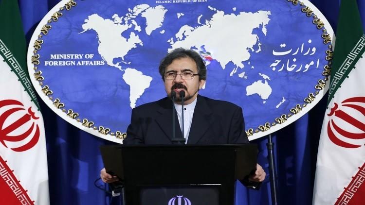 طهران: عملية روسيا في سوريا حالت دون تقسيمها