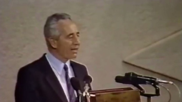 وفاة رئيس إسرائيل السابق شمعون بيريز
