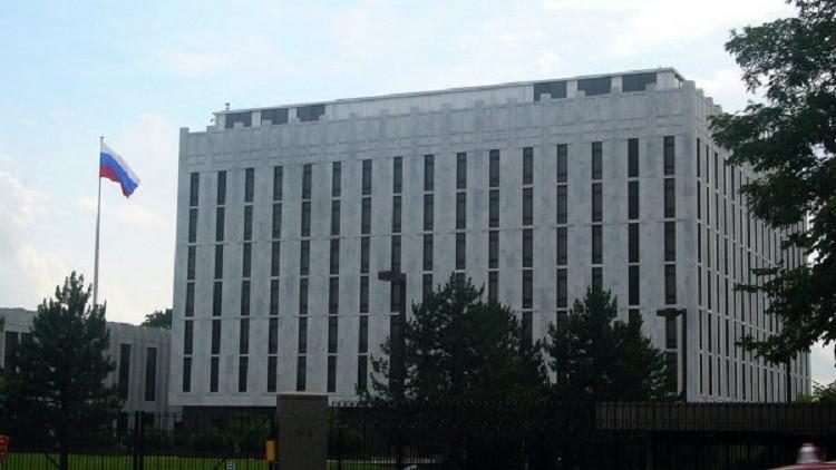 إجراءات أمنية مشددة في سفارة روسيا لدى واشنطن