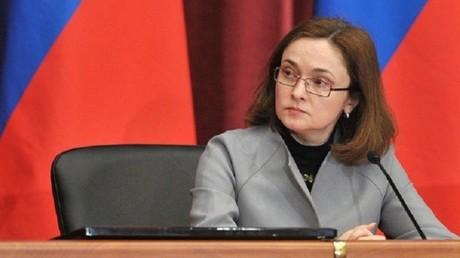 حاكمة البنك المركزي الروسي إلفيرا نابيؤلينا