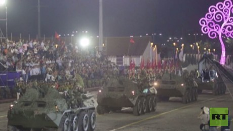 الاستعراض العسكري في نيكاراغوا
