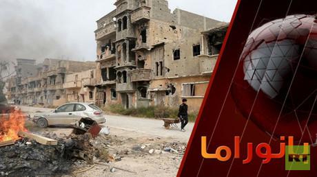 ليبيا.. اعتراف بحجم الكارثة