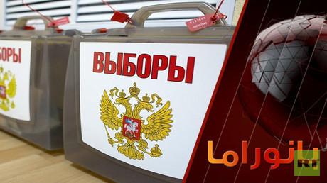 روسيا تحسم خياراتها