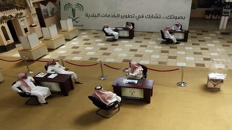 السعودية تستبدل