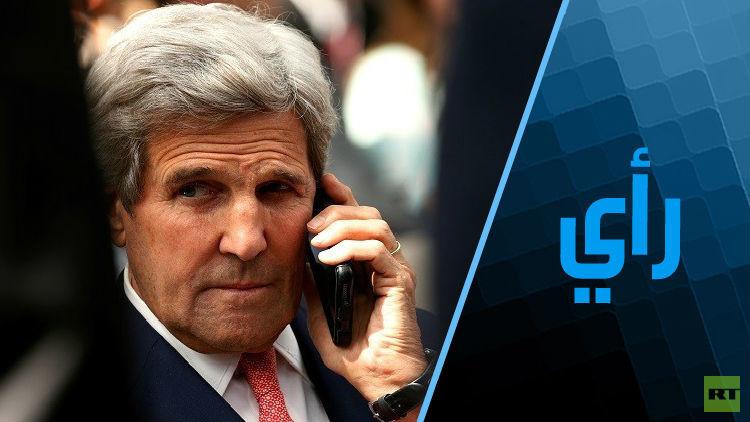 دلالات لقاء كيري وفد المعارضة السورية في الأمم المتحدة