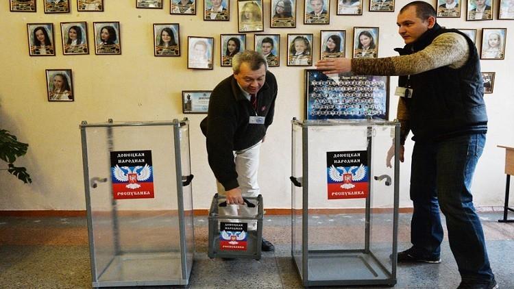 انطلاق الانتخابات