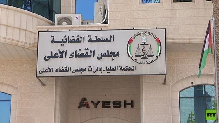 المحكمة العليا الفلسطينية تقرر إجراء الانتخابات المحلية في الضفة الغربية دون غزة