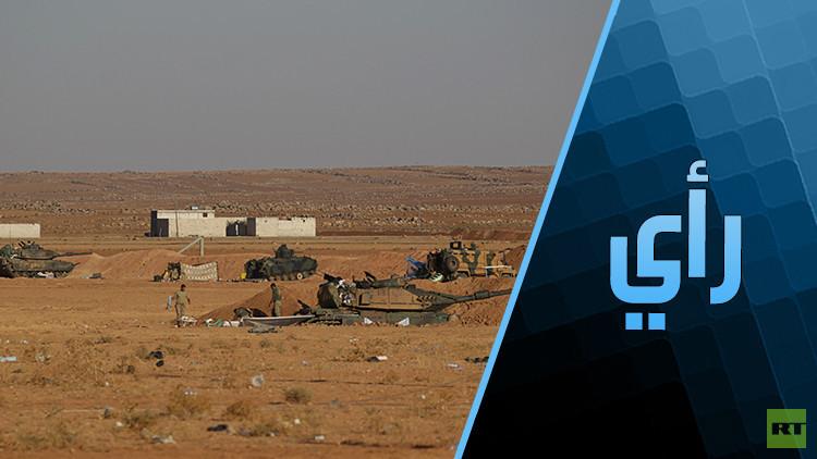 المنطقة الآمنة التركية في شمال سوريا.. متى وأين وكيف وضد مَنْ ومع مَنْ!