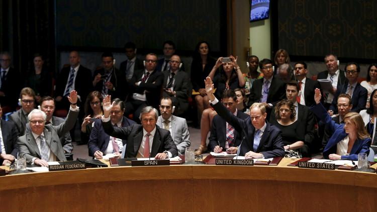 موسكو تدعم سيدة من أوروبا الشرقية لمنصب الأمين العام للأمم المتحدة