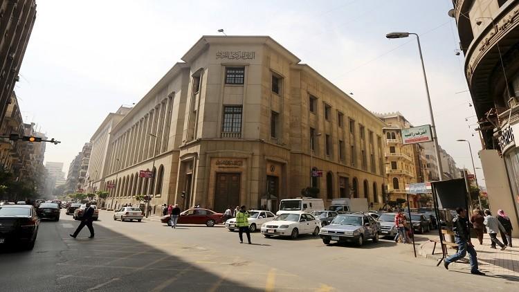 المركزي المصري يخالف التوقعات ويبقي سعر الجنيه مستقرا