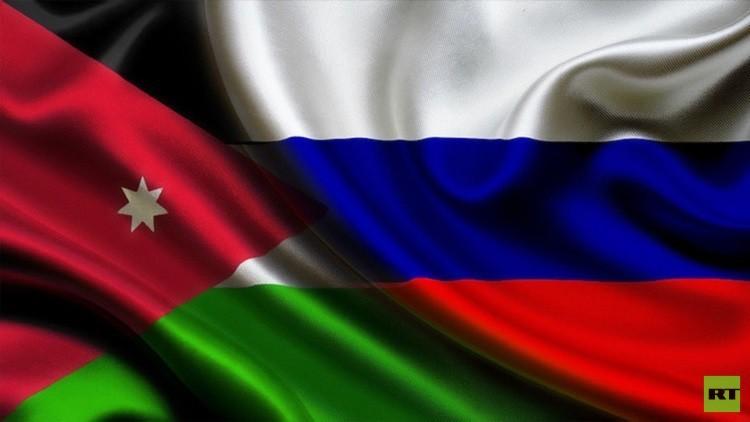 الأردن يرحب بالاستثمارات الروسية