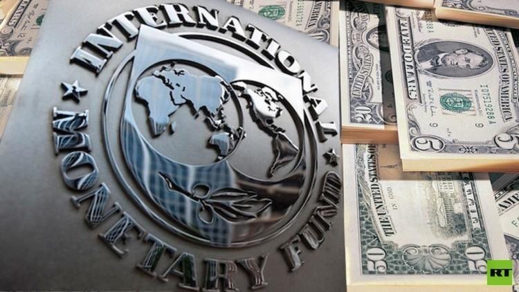 النقد الدولي يقرض مصر 2.5 مليار دولار